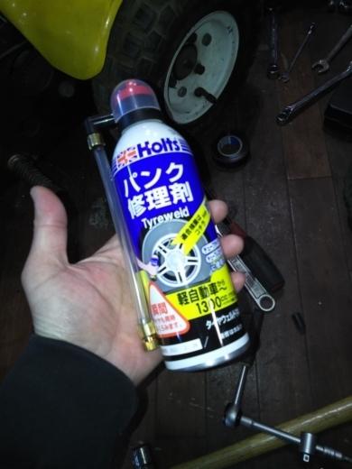 ③タイヤ空気 (1)