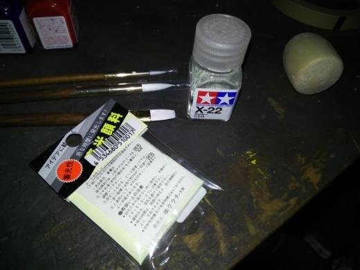 フカセウキ作成 (13)