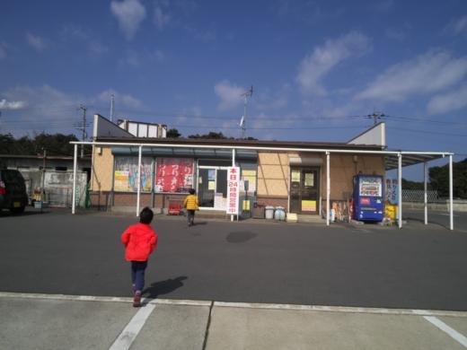 鹿島海釣園 (7)