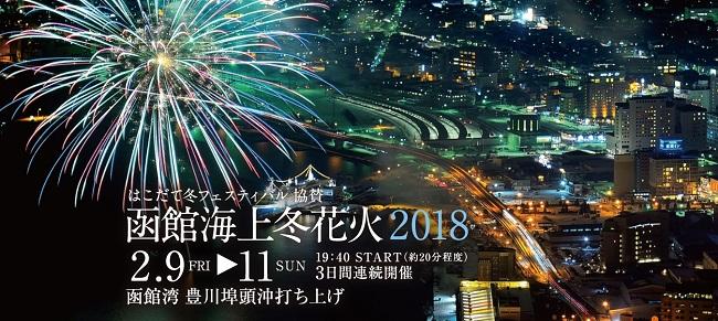 Baidu IME_2018-2-7_13-25-35