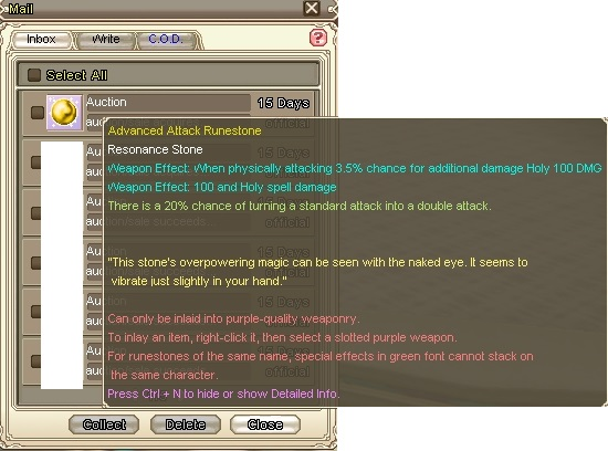 GFUSAブログ用857A 高級攻撃玉を買う
