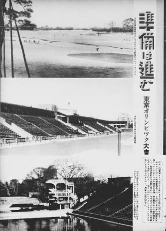 東京五輪19401