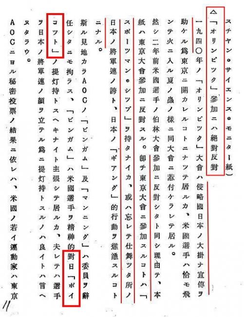日本は道徳的に2
