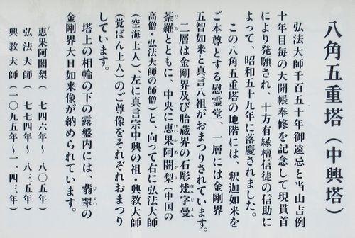 川崎大師20