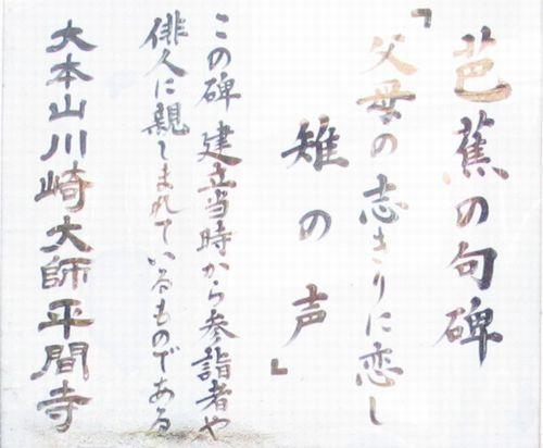 川崎大師24