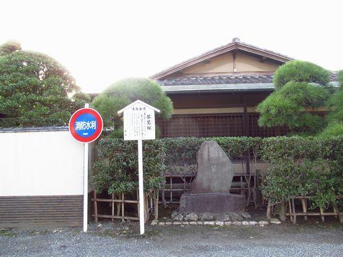 川崎大師39