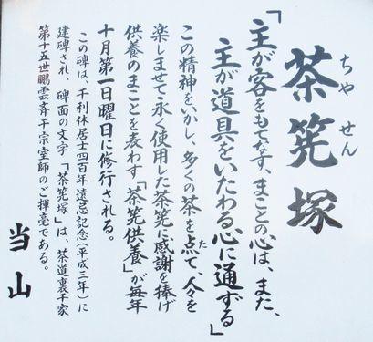 川崎大師40