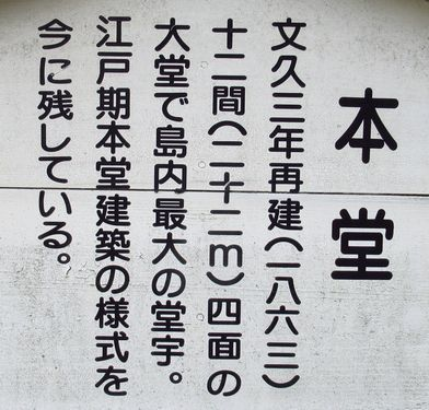 妙宣寺15
