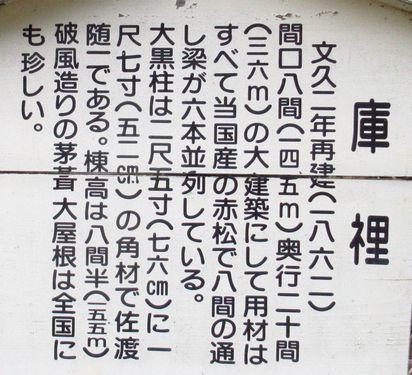 妙宣寺18