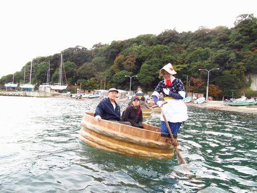 たらい舟2
