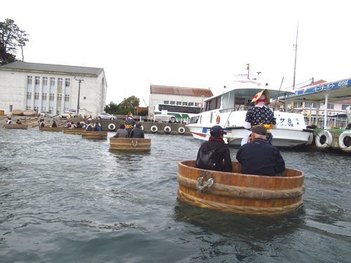 たらい舟3