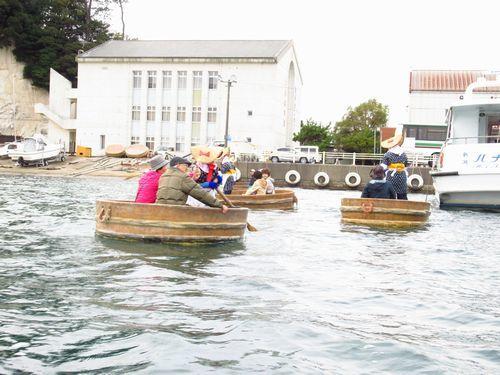 たらい舟4