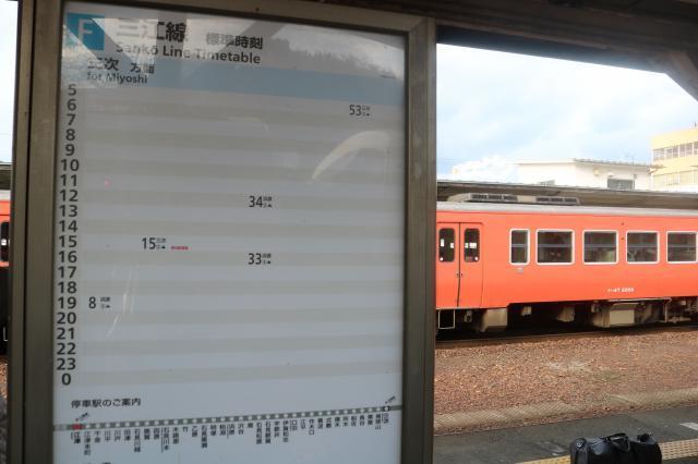 三江454