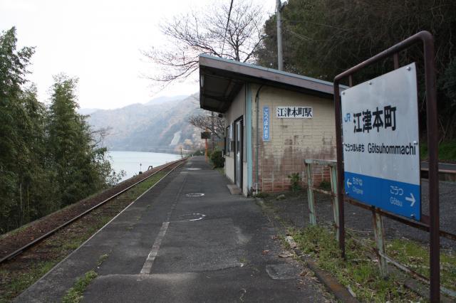 三江444