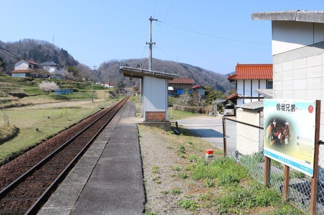 三江208