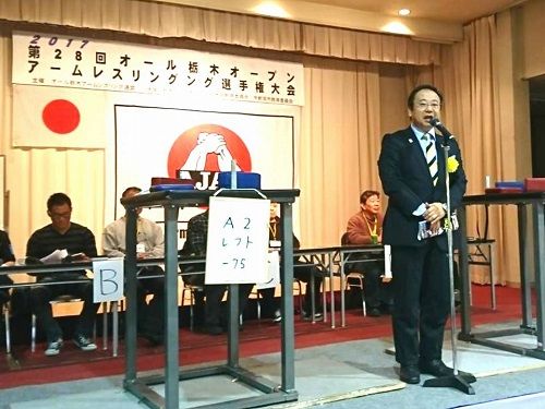 第28回オール栃木オープン<アームレスリング選手権大会>!