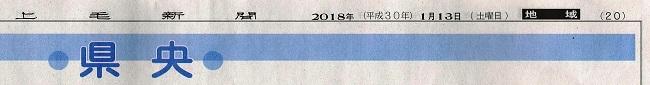 2018_01_13_03.jpg
