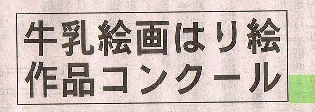 2018_01_24_03.jpg