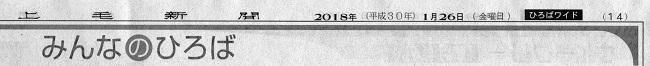 2018_01_26_01.jpg
