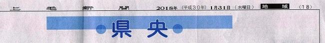 2018_01_31_3.jpg