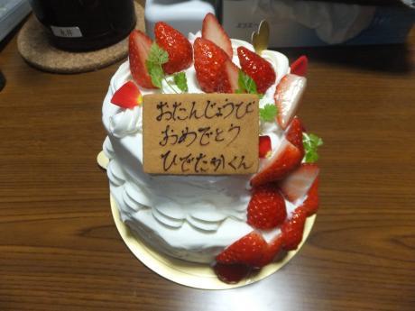 息子のバースデーケーキ。。。