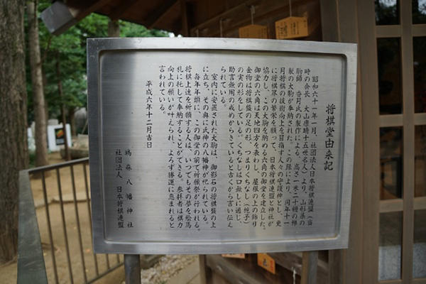sasizome_1.jpg