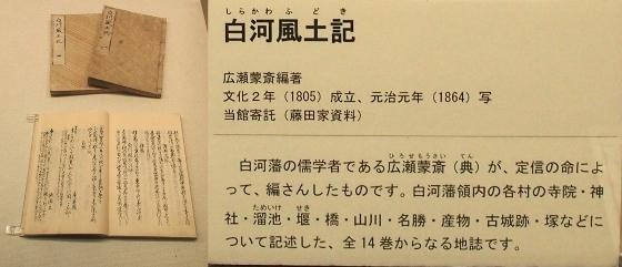 20180203fudoki (560x241)