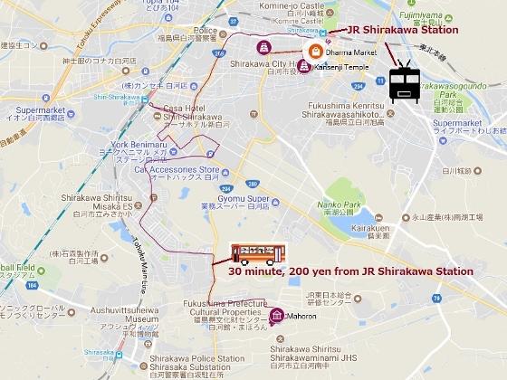 20180212白河だるま市と歴史探訪 (560x420)