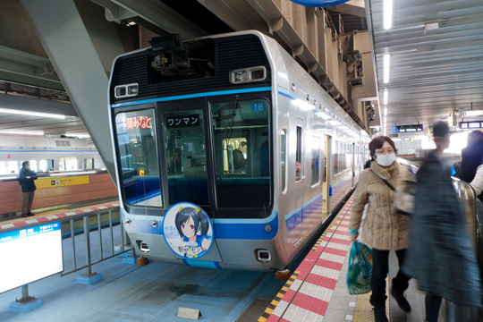 千葉駅で乗り換え