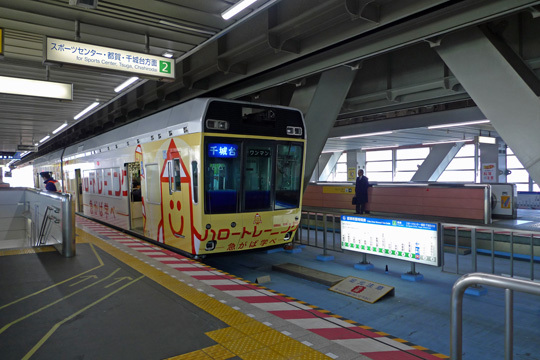 1000形@千葉駅