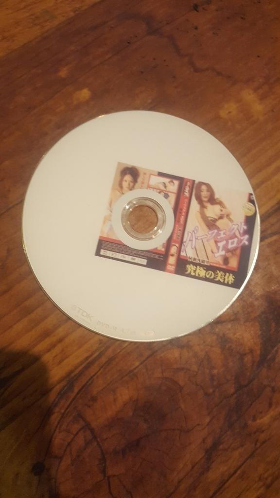 DVD (1024x576)