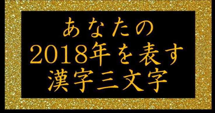 bandicam 2018-01-11 21-26-21-150