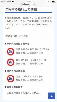 fc2blog_2018010916205953b.jpg