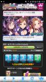 Screenshot_20180119-223222.png