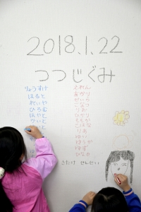 20180122b.jpg