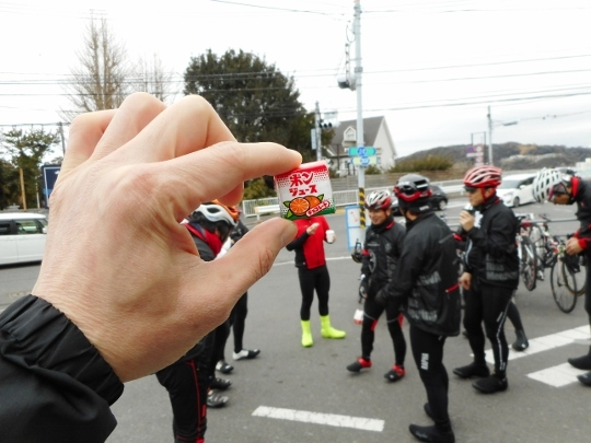 18_01_28-03yokosukanagai.jpg