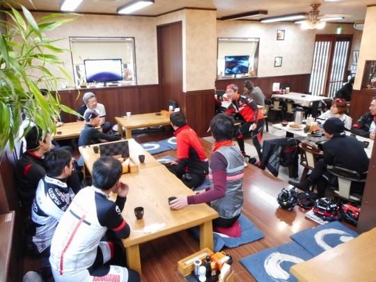 18_01_28-04yokosukanagai.jpg
