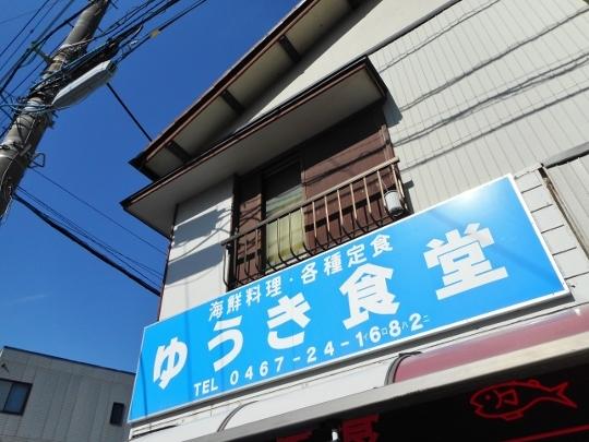 18_02_18-04kotsubo.jpg