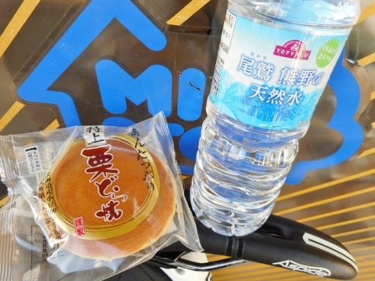 18_02_18-13kotsubo.jpg