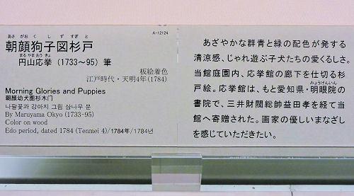 180104tohaku12.jpg