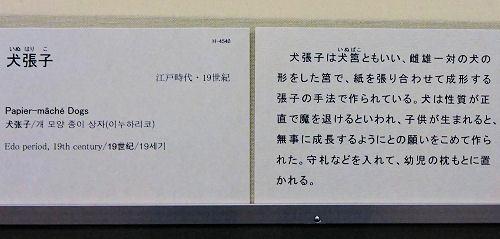180104tohaku18.jpg