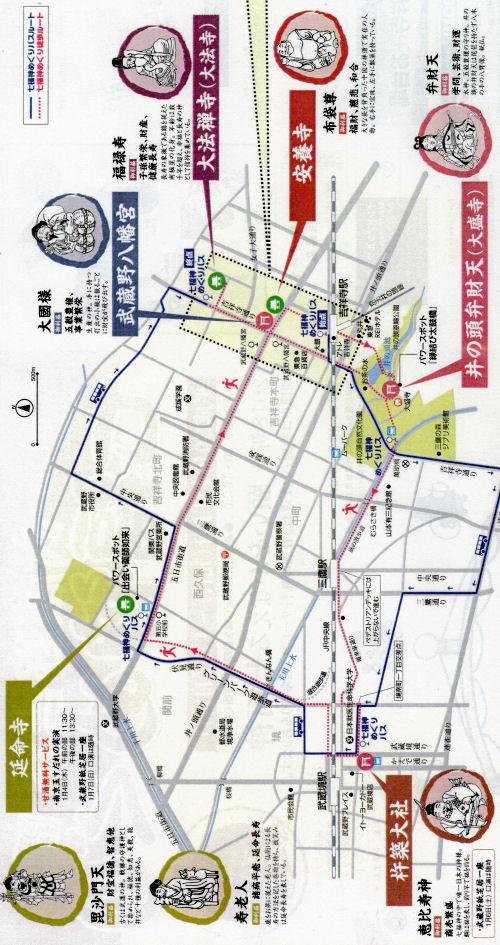 180114kichijou01.jpg