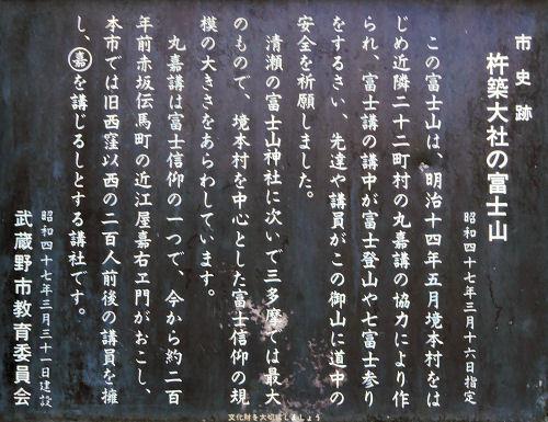 180114kichijou13.jpg