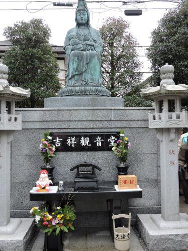 180114kichijou24.jpg
