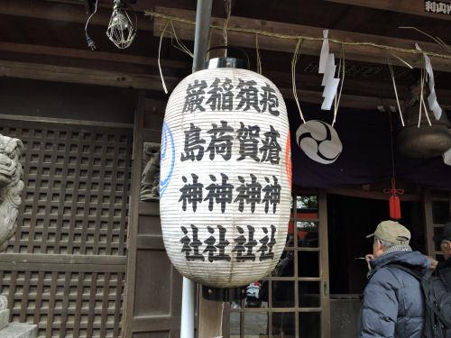 180114kichijou36.jpg