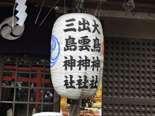 180114kichijou37.jpg