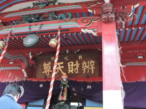 180114kichijou57.jpg