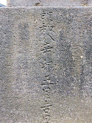 180119inokashi16.jpg