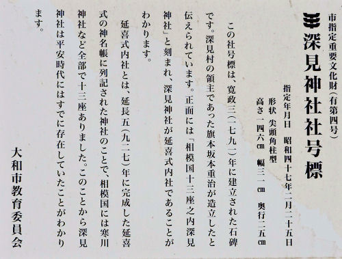 180123fukami03.jpg