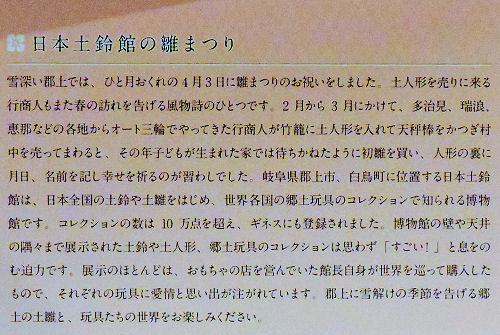 180211hyaku18.jpg